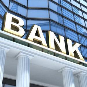 Банки Жирятино