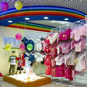 Детские магазины Жирятино