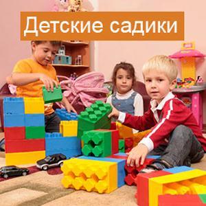 Детские сады Жирятино