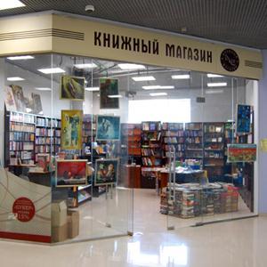 Книжные магазины Жирятино