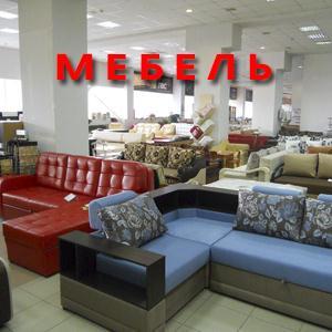 Магазины мебели Жирятино