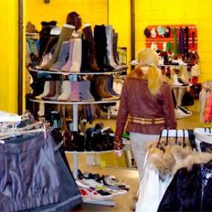 Магазины одежды и обуви Жирятино