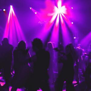 Ночные клубы Жирятино