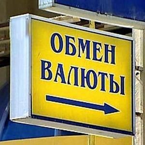 Обмен валют Жирятино