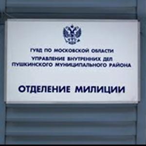 Отделения полиции Жирятино