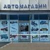 Автомагазины в Жирятино