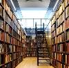 Библиотеки в Жирятино