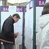 Центры занятости в Жирятино