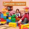 Детские сады в Жирятино