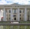 Дворцы и дома культуры в Жирятино