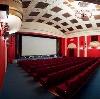 Кинотеатры в Жирятино