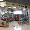 Книжные магазины в Жирятино