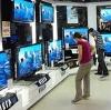 Магазины электроники в Жирятино
