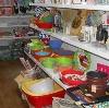Магазины хозтоваров в Жирятино