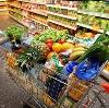 Магазины продуктов в Жирятино