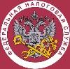 Налоговые инспекции, службы в Жирятино