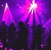 Ночные клубы в Жирятино