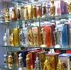 Парфюмерные магазины в Жирятино