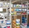 Строительные магазины в Жирятино