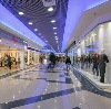 Торговые центры в Жирятино