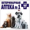 Ветеринарные аптеки в Жирятино