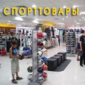 Спортивные магазины Жирятино