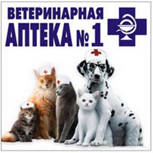 Ветеринарные аптеки Жирятино